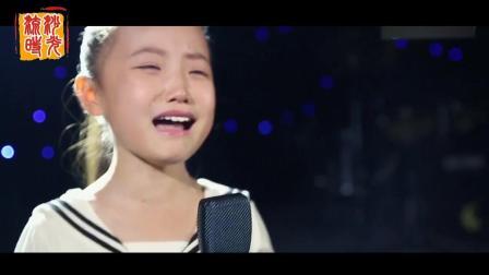 8岁小女儿唱一首《我的爸爸》送给离婚后多年未见的爸爸, 唱的撕心裂肺, 听哭了