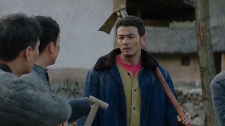 《大江大河》【杨烁CUT】05 东宝众人修复砖窑,小伙伴嘲笑东宝提亲失败