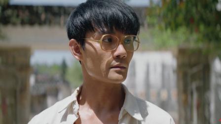 《大江大河》【王凯CUT】01 小辉与李主任对峙,声称背诵一千遍报纸惹李主任暴怒