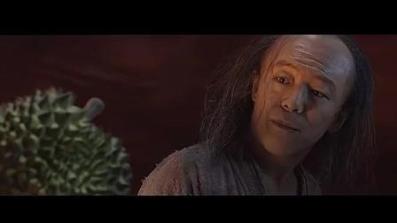 唐唐说电影 玛丽苏强吻大恶龙 最霸气的少女