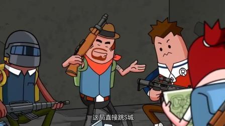 搞笑吃鸡动画: 萌妹一拿起地图, 就想戴着避雷针, 被天雷追着轰