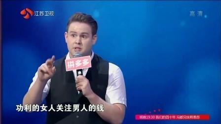 中西方文化恋爱差异引发讨论,外国小哥哥现场灌鸡汤,这话没毛病!