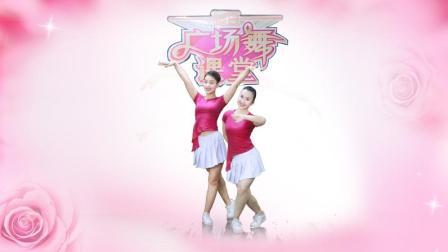 点击观看《糖豆广场舞 爱上一朵花 轻柔俏皮健身操》