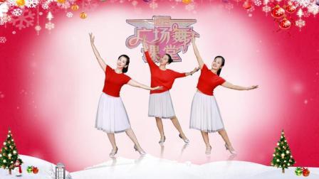 点击观看《糖豆广场舞 平安果 简单抒情健身操》