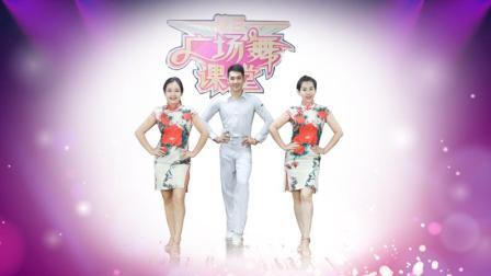 点击观看《糖豆广场舞 我希望在你的爱情里 性感爵士舞》