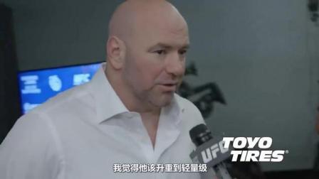 UFC231白大拿:霍洛威将挑战轻量级