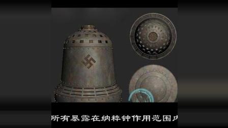 纳粹德国黑科技武器其中还有让人震撼的UFO飞碟