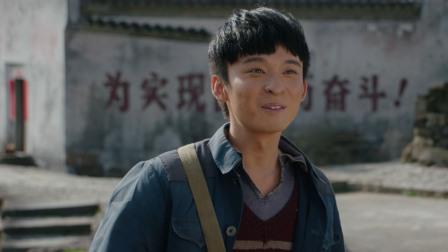 《大江大河》09 小杨巡正式上线,鸡蛋与馒头中赚差价,一张巧嘴了不得