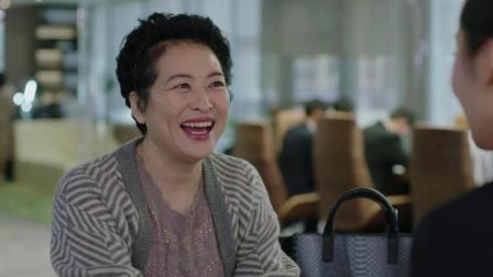 薛甄珠得知贺涵变成自己女婿,这反应比罗子君还激动!