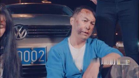 陈翔六点半_揭露男子婚外情, 妻子发现当街抱头