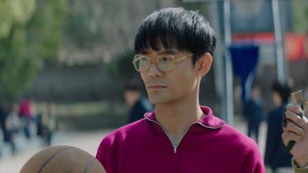 大江大河 06 十颗投篮换一个重要秘密,只有宋运辉才会轴的不懂得变通作弊