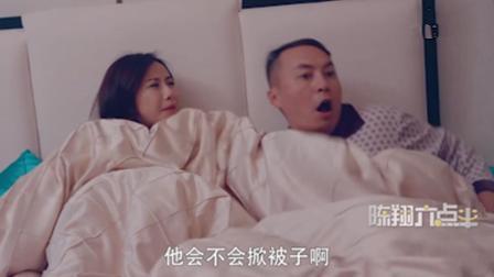 陈翔六点半: 不好意思, 我是你们楼下邻居, 现在