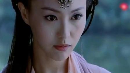 《仙剑奇侠传3》片尾曲百听不腻, 最喜欢唐嫣的紫萱