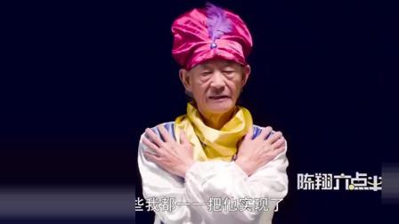 陈翔六点半: 老头帮小伙找女朋友, 帮忙成功!