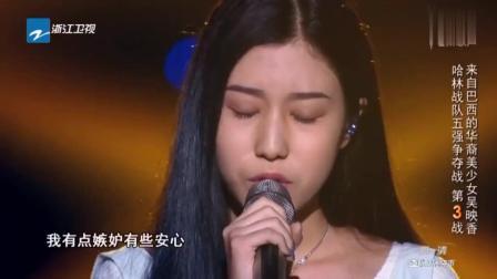 中国好声音: 气质女孩一首《秋天别来》, 忧郁的歌声, 让观众着迷