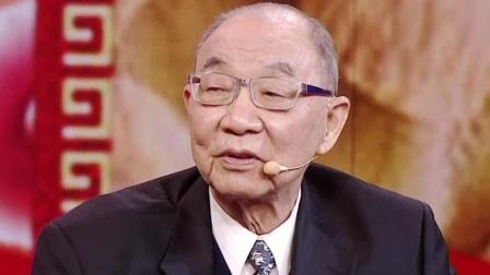 改革开放40周年特别节目,大道亚博官网无法取款享廉年视频