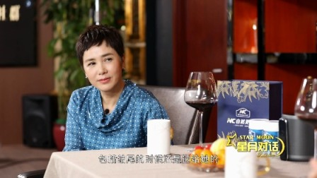 """蒋雯丽坦言自己是一个幸运的""""王彩玲"""",重回话剧舞台感慨良多"""