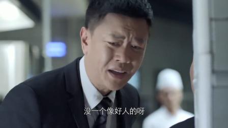 经理说高薪聘请的厨师没一个像好人,主厨立马怼的他说不出话