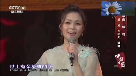 李谷一的女弟子有多漂亮? 一曲《边疆的泉水清又纯》观众鼓掌