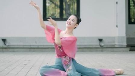 点击观看《古典舞 如梦令 舞蹈视频》