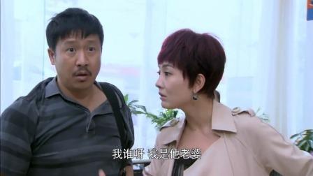 男子好心救老人,没想到被老人的子女讹了,男子老婆的回应真霸气