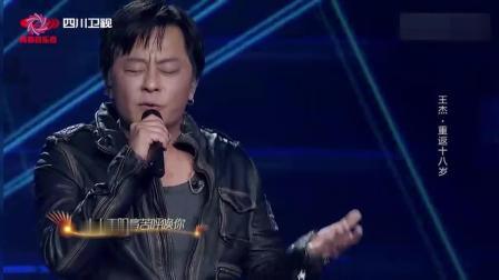 喜欢王杰的混血女孩车祸去世, 王杰为她写下这首歌, 那年他才13岁