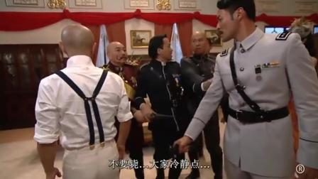 【粤语原声】张卫健 大帅哥忽悠真的大帅