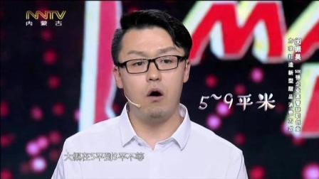 闵振昊 崔景福 刘振融资成功