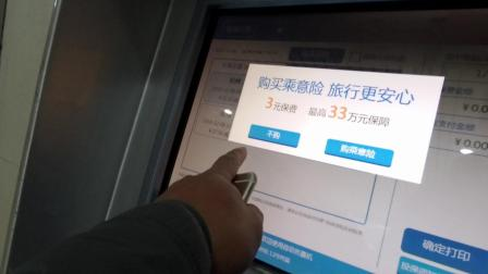 还去售票处取票? 实拍杭州火车站自助取票, 看了你就会啦!