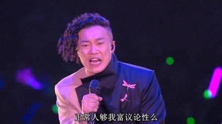 这是陈奕迅演唱《浮夸》最好的一次, 谁都无法超越, 包括奕迅本人
