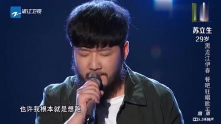中国好声音: 男孩嘶哑嗓音唱出感动, 唱哭后台父母!