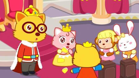 猫小帅故事小猪倌的故事