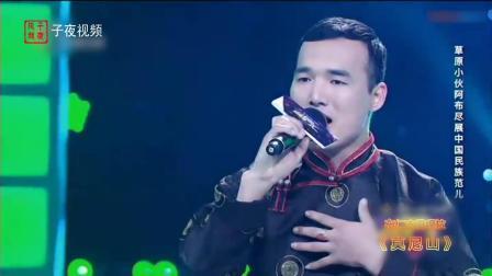 草原小伙阿布现场演绎蒙古歌曲《莫尼山》《鸿雁》尽展中国民族范儿