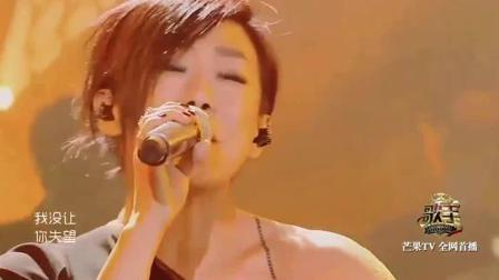 林忆莲现场演唱《我最亲爱的》, 嗓音独一无二, 有故事的女人唱歌最动听