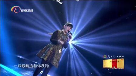 中国情歌汇: 女选手和吴莫愁撞脸, 深情演唱《一次就好》, 好听