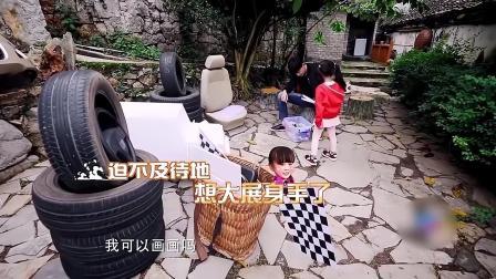 小山竹台湾腔和东北腔切换自如, 两种不同的说法