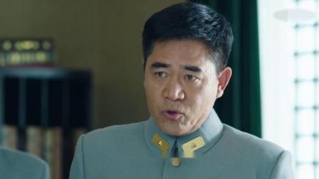 信者无敌:范天喜算是看出来吴司令的用意了,就是想让他死呗!