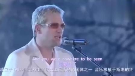 丹麦国宝乐队麦克学摇滚翻唱李健《传奇》英文版居然这么好听