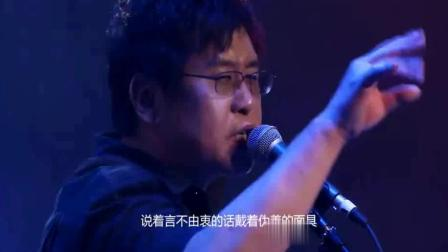 """郑智化再唱《水手》, 一首伴随""""80后""""成长的经典励志歌, 催人泪下"""