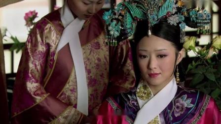 皇后故意发落华妃身边的丫鬟,顺便送了一个间谍,华妃一眼看穿