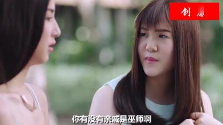 创意广告: 泰国广告从来不让人失望! 实力当担