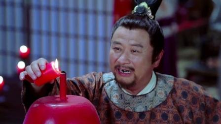 高公寿宴,有人送来大红烛,点烛时不小心碰倒,竟看见儿子在里面