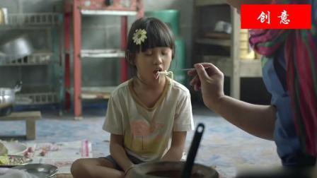 创意广告: 泰国励志广告, 画风清奇愉快, 心情舒