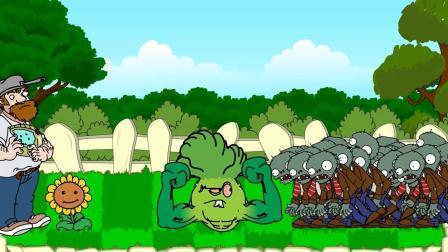 植物大战僵尸搞笑动画 白菜超人打飞僵尸