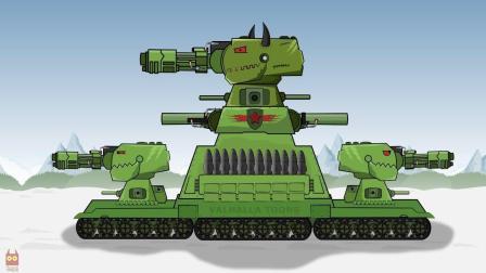 坦克世界搞笑动画: 改装的KV44