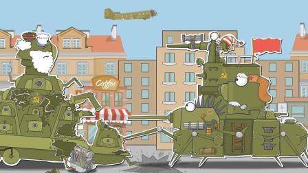 坦克世界搞笑动画: KV-666来帮忙啦