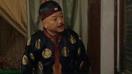 和珅:我这不成家养的狗了吗?到早上才给我放出去,真倒霉