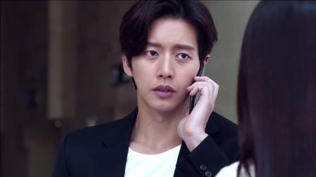 女孩和总裁约会,不料美女一个电话就把总裁给叫走,太有心计了!