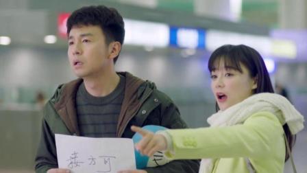 从国外回来的女儿拒绝讲中文,把中国爸爸讲的满脸懵,太萌了