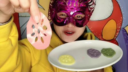 吃货姐品尝布丁, 创意藕片造型的好逼真, 色泽亮丽味道美极了